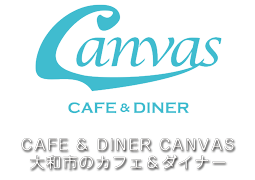 Cafe & Diner CANVAS